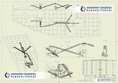 Дробильно-сортировочный комплекс гранита в Новосибирской области для железнодорожного щебня, производительность 250 т в час
