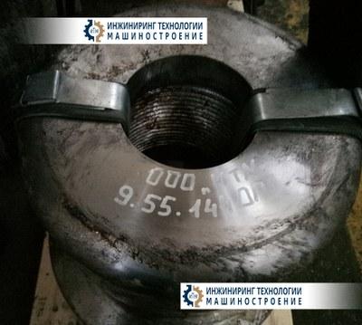 """""""Валок эджерный нижний"""" черт. №9.55.144"""