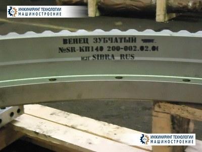 Венец зубчатый разъемный черт. № КП140-200-002.02.000