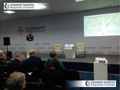 VI Уральский горнопромышленный форум и VIII-специализированная выставка «ГОРНОЕ ДЕЛО: Технологии. Оборудование. Спецтехника»